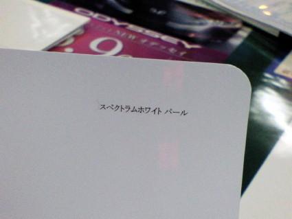 200901041644000.jpg